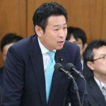 <span>Sáu chính trị gia Nhật Bản liên quan đến vụ nhận hối lộ từ sòng bạc TQ</span>