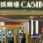 <span>Macao đón chờ con bạc từ Đông Nam Á sau cuộc trấn áp cờ bạc hải ngoại của Trung Quốc</span>