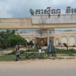 <span>Bộ Công an tăng cường quản lý casino dọc biên giới Campuchia</span>