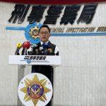 <span>Đài Loan khởi tố 8 người mở website đánh bạc dụ lao động Việt</span>