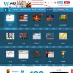 Tìm hiểu về cách chơi Bầu Cua kiếm tiền tiền online tại nhà cái W88