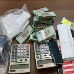 Bộ Công an triệt phá 14 tụ điểm đánh bạc khủng ở TP.HCM, bắt giữ 12 người